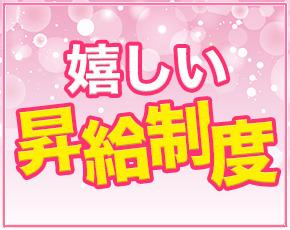 Club Milky Pink+画像3
