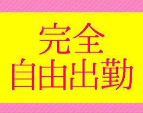 エロティックマッサージ錦糸町+画像2
