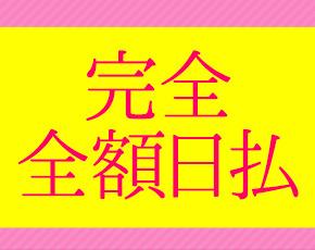 エロティックマッサージ錦糸町+画像3