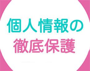 てこきのじかん+画像4