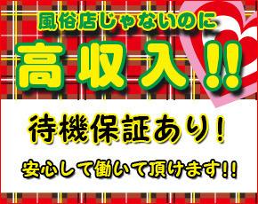 ラブプラス 渋谷店+画像2