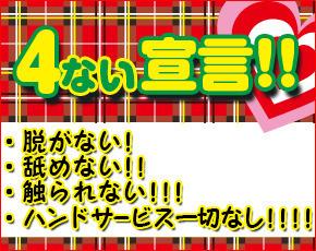 ラブプラス 渋谷店+画像3