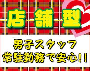ラブプラス 渋谷店+画像4
