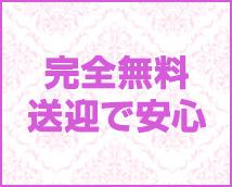 ドMなバニーちゃん すすきの店+画像7