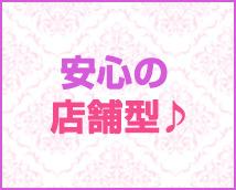 ドMなバニーちゃん すすきの店+画像11