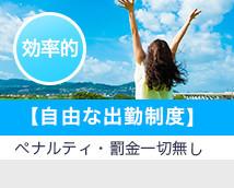新宿・大久保 添い寝館ひまわり+画像6