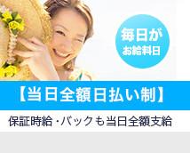新宿・大久保 添い寝館ひまわり+画像7