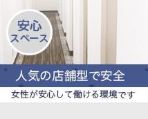 新宿・大久保 添い寝館ひまわり+画像9