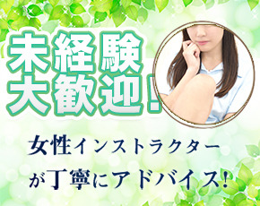 T-STYLE TOKYO+画像3