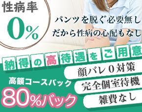 T-STYLE TOKYO+画像4