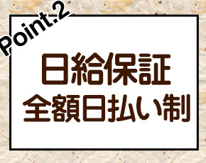 MAX☆CLUB+画像3
