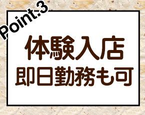MAX☆CLUB+画像4