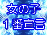 新宿ミルキー+画像7