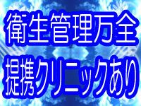 新宿ミルキー+画像8