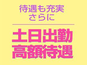 土浦ビデオdeはんど+画像4