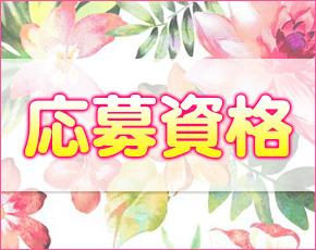 プリンセスセレクション北大阪+画像3