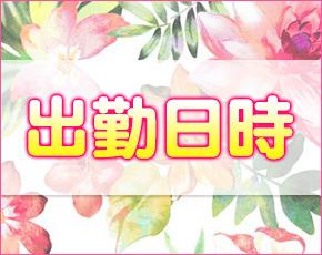 プリンセスセレクション北大阪+画像4