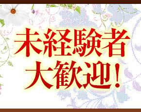 五十路マダム宇都宮店(カサブランカG)+画像1