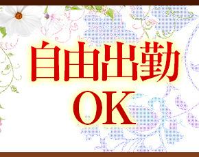五十路マダム宇都宮店(カサブランカG)+画像2