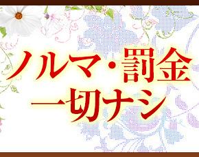 五十路マダム宇都宮店(カサブランカG)+画像4