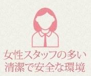 五十路マダム宇都宮店(カサブランカG)+画像5