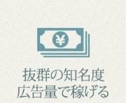 五十路マダム宇都宮店(カサブランカG)+画像6