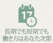 五十路マダム宇都宮店(カサブランカG)+画像7
