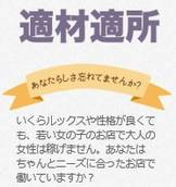 五十路マダム宇都宮店(カサブランカG)+画像9