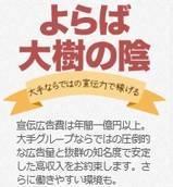 五十路マダム宇都宮店(カサブランカG)+画像10