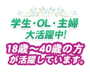 添い寝専門店 ねむり姫 新宿店+画像3