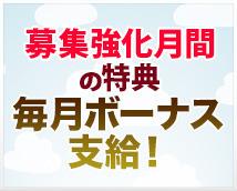添い寝専門店 ねむり姫 新宿店+画像7