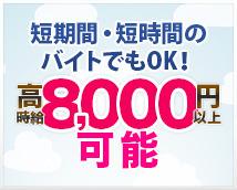 添い寝専門店 ねむり姫 新宿店+画像8