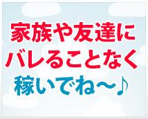 添い寝専門店 ねむり姫 新宿店+画像12