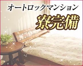 品川ミセスアロマ+画像3