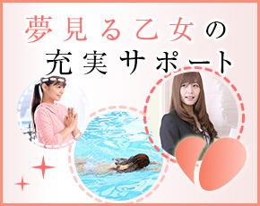 品川ソフトスタイル+画像4