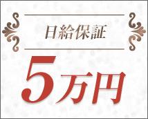 品川ソフトスタイル+画像8