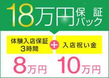 恋色学園 五反田校+画像5