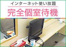 恋色学園 五反田校+画像7