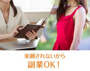 ユニバース倶楽部 千葉+画像4