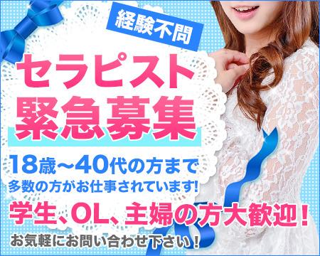 AROMAGUILD 目黒店