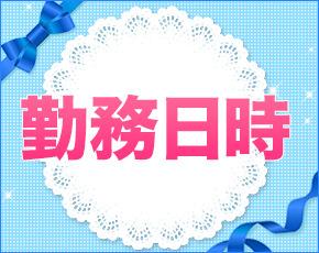 AROMAGUILD 目黒店+画像2