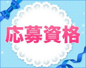 AROMAGUILD 目黒店+画像3