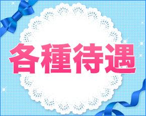 AROMAGUILD 目黒店+画像4