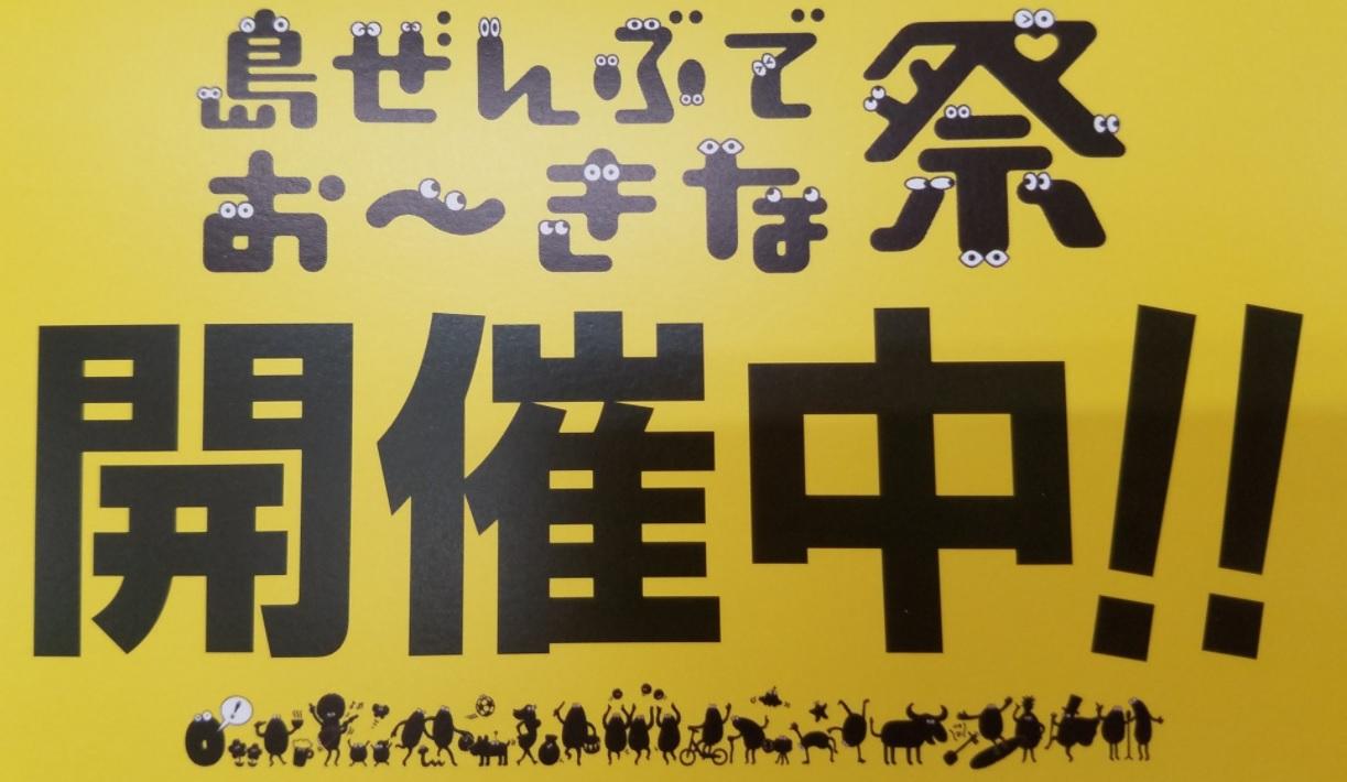 第10回沖縄国際映画祭♪♪ の画像