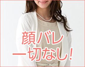 ユニバース倶楽部 沖縄+画像2