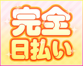 クラスメイト 品川校+画像3