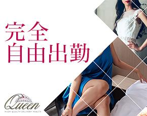 QUEEN(クイーン)+画像2