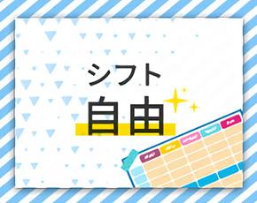 五反田ボディクリニック G.B.C(リップグループ)+画像2