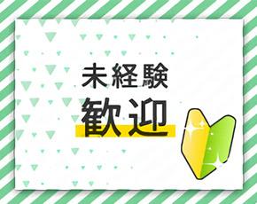 五反田ボディクリニック G.B.C(リップグループ)+画像3