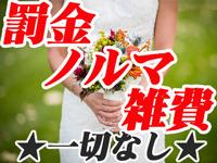 Hip's成田+画像2